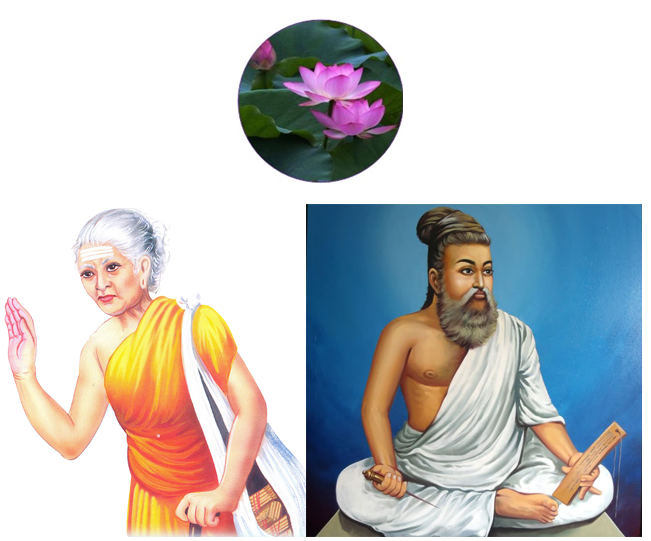 avvai-thiruvalluvar_lotus