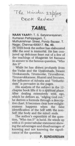 Hindu Book Review on 'Naan Yaar'